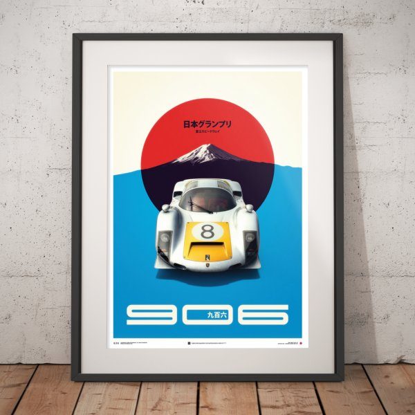 Porsche 906 – White – Japanese GP – 1967 – Poster